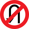 no deformation